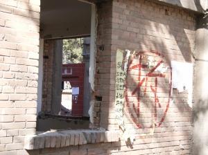 Le caractère chai, sur les immeubles en attente d'être détruits