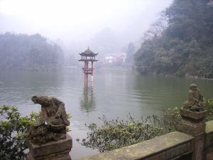 qinchengshan