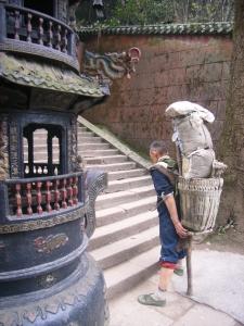 qinchengshan4